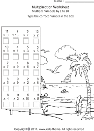 multiplication worksheets multiply numbers by 1 to 10