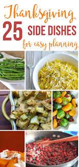25 easy thanksgiving side dish recipes thanksgiving recipes