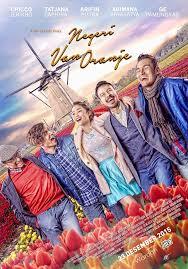film indonesia terbaru indonesia 2015 sinopsis film indonesia terbaru negeri van oranje indonesia films