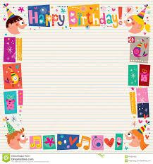 Kids Designs Happy Birthday Kids Decorative Border Stock Vector Image 44205408