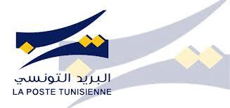 bureau de poste 14 tunisie horaire d ouverture des bureaux de poste durant le mois de