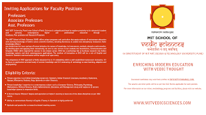mit of vedic sciences u0026 its approach