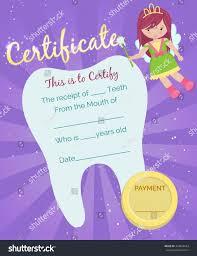 cute tooth fairy receipt certificate template stock vector