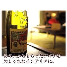 japanese ornament wazakka yufuka rakuten global market foreigners in the popular