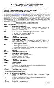 Traffic Control Resume Hssc Recruitment 2014