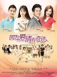 The Miracle Season 2 Is A Miracle Season 2 2014 00 Sub 42