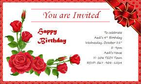 card invitation design ideas birthday invitation card template