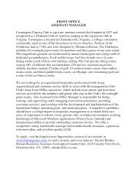 office manager cover letters office manager cover letter template