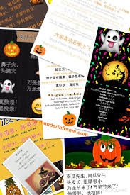 fun halloween songs chinese class projects and activities mandarin for me 中文与我