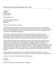 sle cover letter for customer service assistant 28 images