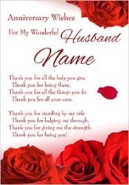 wedding wishes quotes for family best happy anniversary poems at http specialdaygreetingswishes