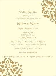 reception invitation wording hindu wedding reception invitation wording 13023
