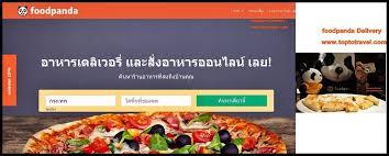 application cuisine ห วม ย แอพพล เคช น foodpanda ไลฟ สไตล คนร นใหม ในย คออนไลน