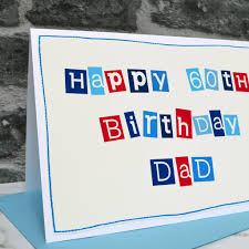 personalised mens 60th birthday card by jenny arnott cards u0026 gifts