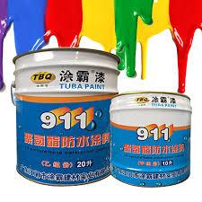 waterproof coating china guangdong paint paintmanufacturer