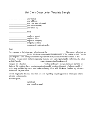 Appointment Letter Template Free Cover Letter Ece Sample