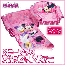 Mickey Mouse Fold Out Sofa Bbr Baby Rakuten Global Market Disney Minnie Mouse Children U0027s