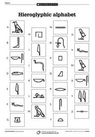 excellent realistic coloring pages for ancient egypt urban