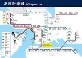 printable maps hong kong hong kong mtr map 2012 2013 printable hk kowloon subway and