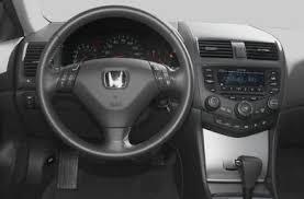 Honda Accord 2003 Interior See 2003 Honda Accord Color Options Carsdirect