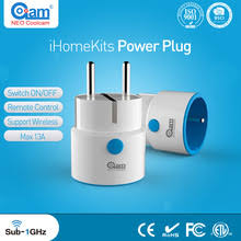 smart items for home popular z wave smart home us buy cheap z wave smart home us lots