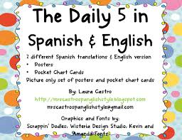 the daily five printables 21 best daily 5 images on bilingual classroom