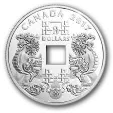 canada post 2017 8 pure silver coin feng shui good luck