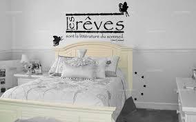 stickers citations chambre stickers citation les rêves sont la littérature du sommeil