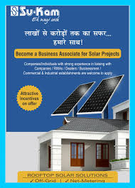 solar for home in india start a solar business in india with rs 25 000 and earn in crores