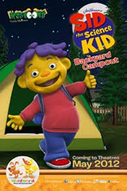 kidtoons sid the science kid backyard campout charleston city paper