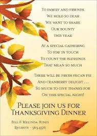 enchanting with thanksgiving dinner plus celebration invitation