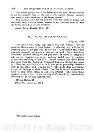 quotes by mahatma gandhi in gujarati gandhi speech audio speeches of mahatma gandhi audio of