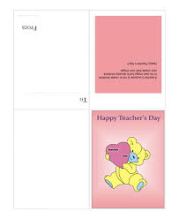 printable colored teachers day card with quotes to print and color