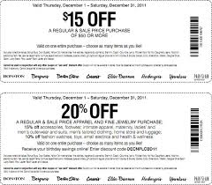 tree store coupon chrismtas the tree shops