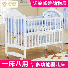 Cost Of Crib Mattress Ba Crib Wood Ba Cradle Bed Multifunctional Ba Bed Bed With