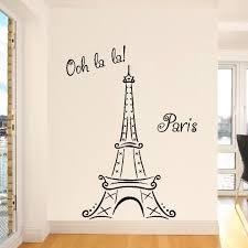 eiffel tower ooh la la paris 6ft tall wall decal vinyl lettering