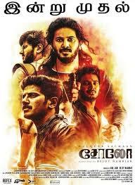 tamil full film download movie download hd