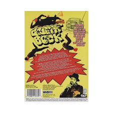graffiti rock 1984 tv show dvd release date buy cover art