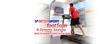 intersport καλώς ήλθατε στην intersport intersport com cy sport to the people