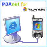 pdanet apk pdanet v4 17 1 apk unlocked with pc client http