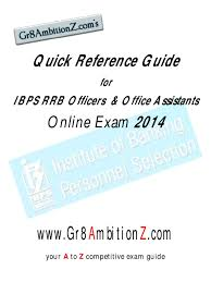 ibps rrb cwe iii quick reference guide 2014 reserve bank of