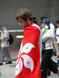 Hk Flag File Quit Ccp Wrapped In Hk Flag Jpg Wikimedia Commons