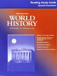 mcdougal littell world history patterns of interaction reading