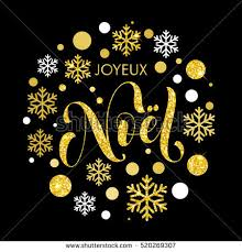 christmas french joyeux noel gold glitter stock vector 520467130