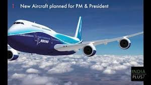 Air Force One Interior Air Force One Like Airplane For Indian Pm Modi 06 10 14 Youtube
