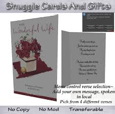 second life marketplace wondeful wife christmas card with
