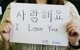 write on paper kmaru enjoy korean enjoy kmaru event show off your handwriting and get a gift