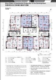 residence floor plan yoo residence yoo residence yoo residence floor plan new property gohome