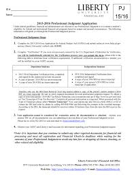 Dependent Student Verification Worksheet Pj 15 16 2015 2016 Professional Judgment Application