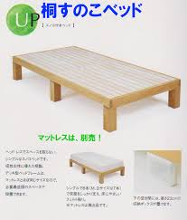 auc tago rakuten global market durable and breathable natural